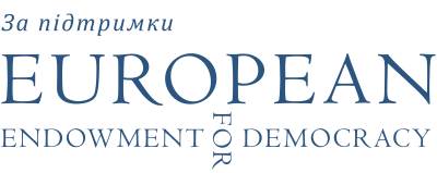 European Endowment for Democracy (EED)